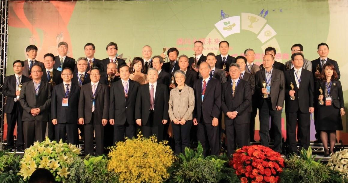 日月光頒發首屆「供應商永續經營獎」 攜手建立永續供應鏈