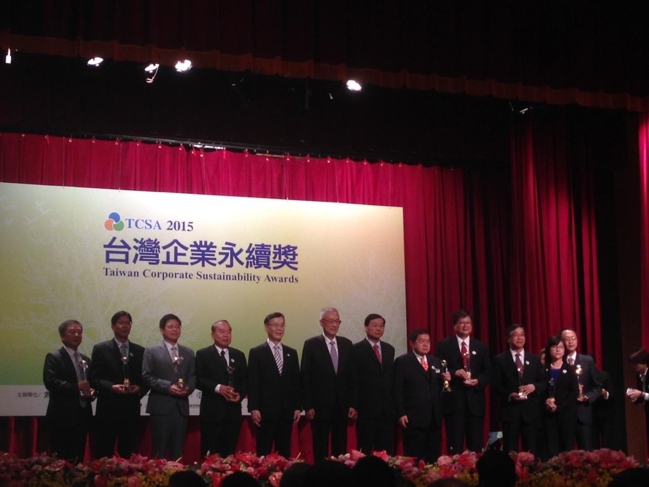 第八屆的企業永續獎頒獎典禮暨特別報導